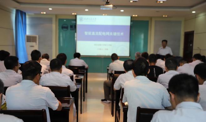 大型电气传动系统与装备技术国家重点实验室举办学术交流周